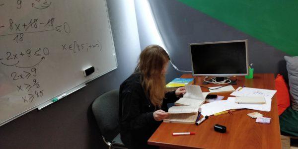 Подготовка к ЗНО по математике Академгородок