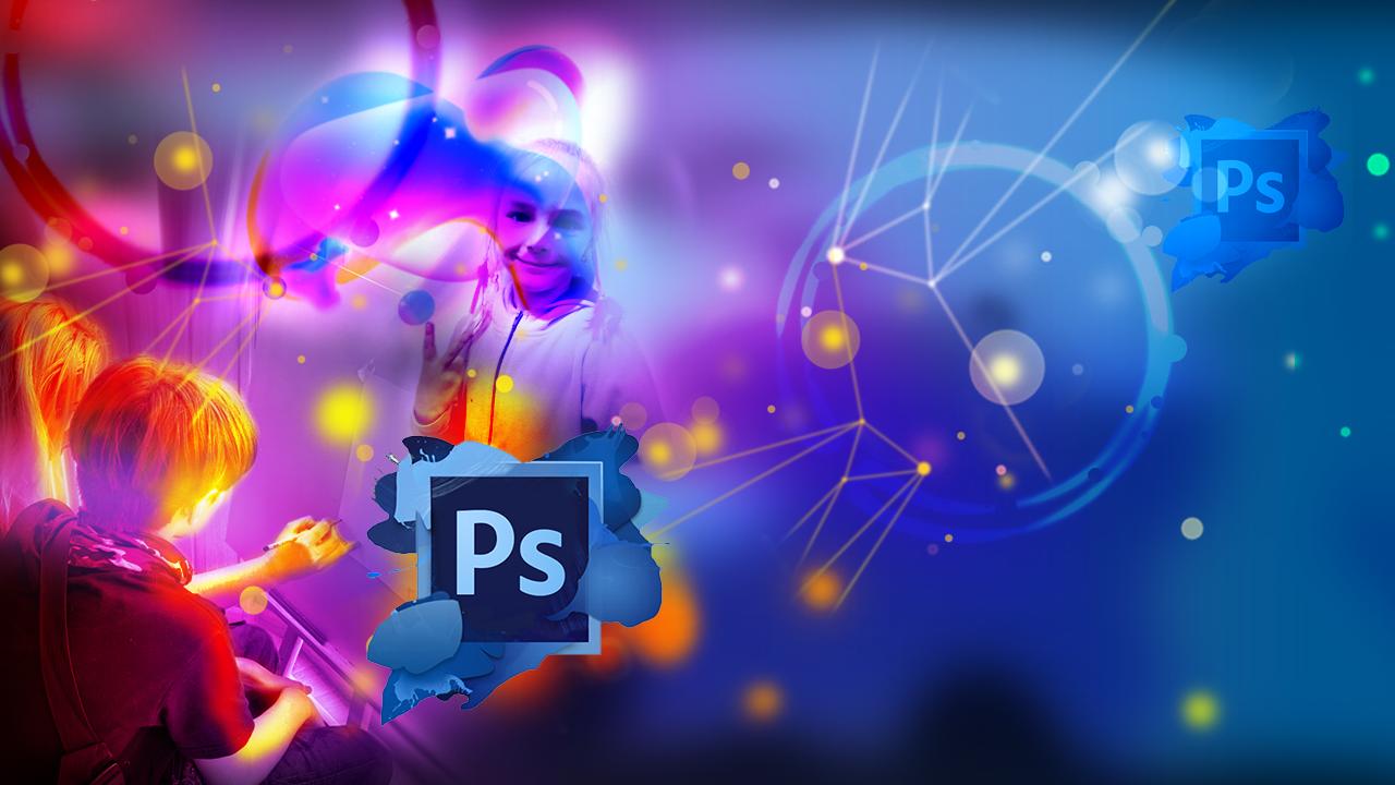 Курсы компьютерной графики Photoshop