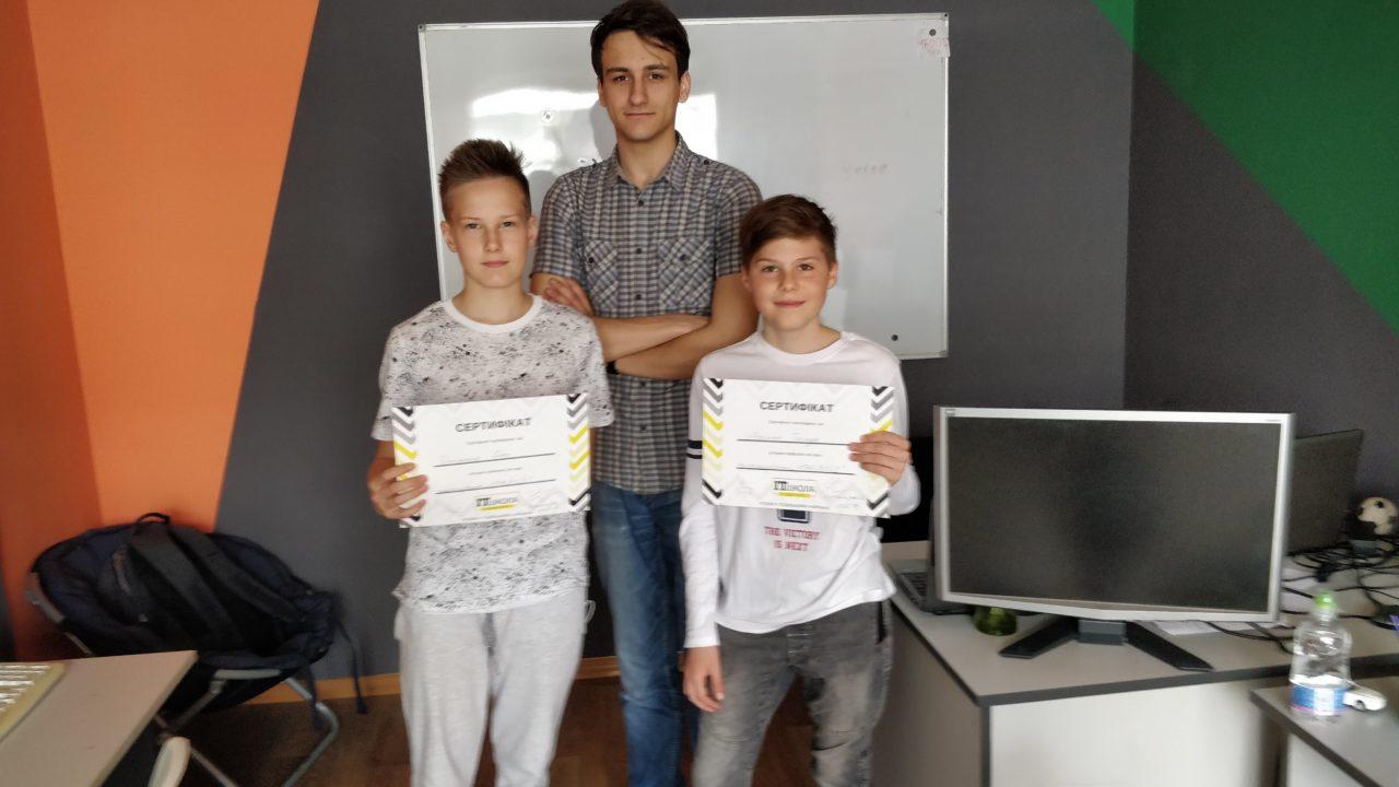 Онлайн-курсы программирования для детей