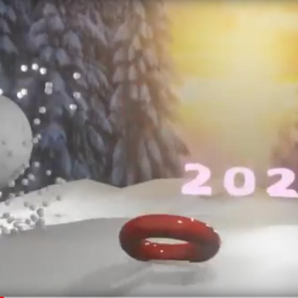 """Анімована листівка """"Сніжна куля """" 3-Д"""