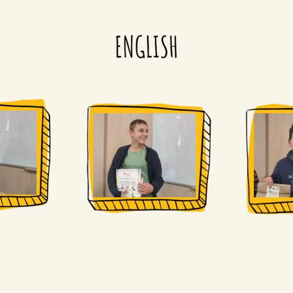 Школа вивчення англійської мови