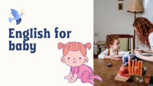 курс англійської мови для дітей