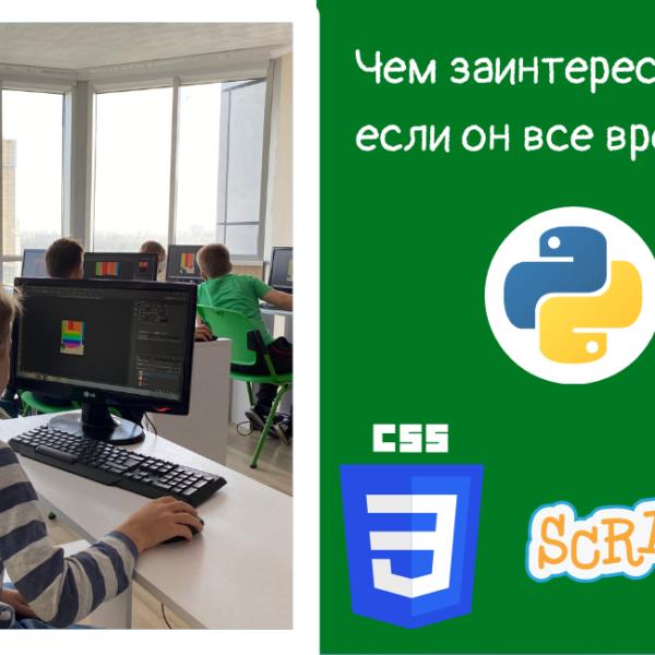 Курси програмування для школярів