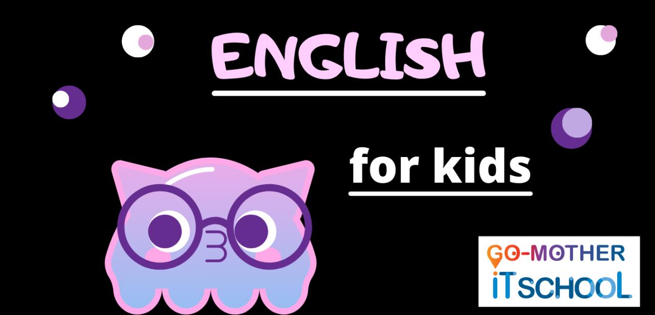 Вивчення англійської мови з дитиною