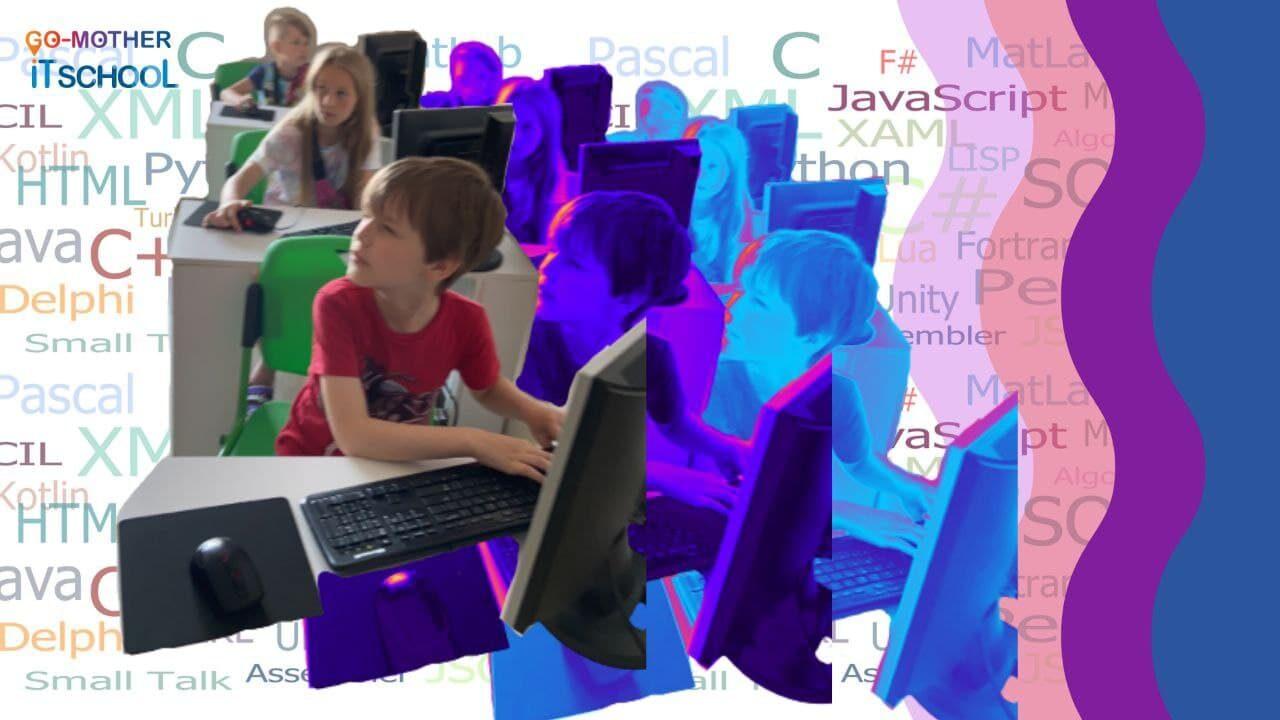 программирование онлайн-курсы
