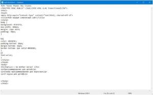 програмування онлайн-курси