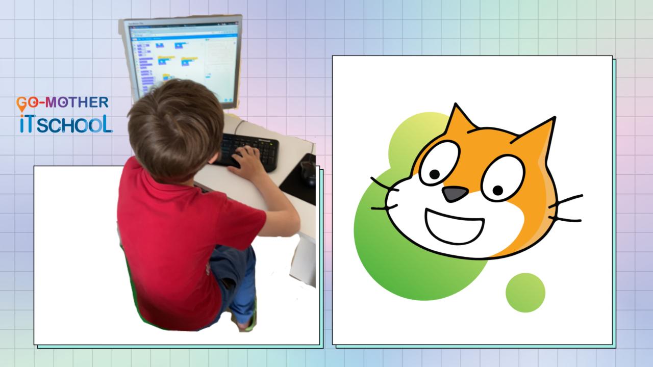 Програмування Scratch для дітей