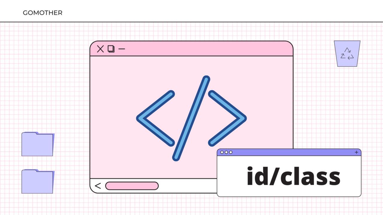 Курсы по web разработке