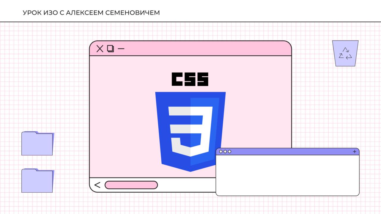 Векторна графіка у вебпрограмуванні